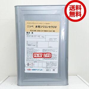 【送料無料】日本ペイント水性シリコンセラUV艶消 黒 15kg