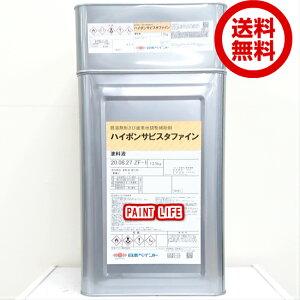 【送料無料】日本ペイントハイポンサビスタファイン淡黄色クリヤー 15kgセット