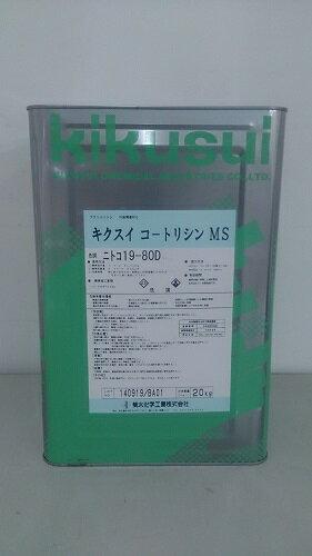 菊水化学工業(Kikusui) キクスイ コートリシンMS 白・淡彩色 20kg