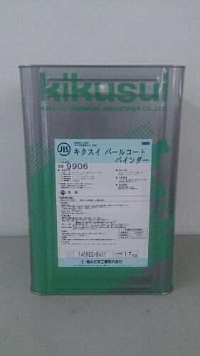 【送料無料】菊水化学工業(kikusui) パールコート 各色27kgセット
