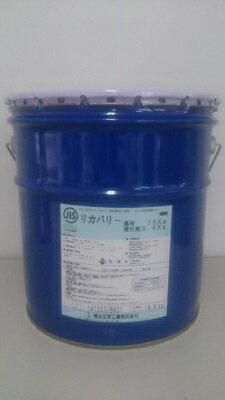 菊水化学工業(kikusui) リカバリー 18kg
