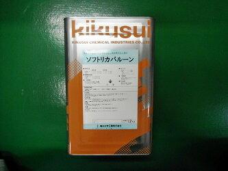 菊水化学工業(kikusui) ソフトリカバルーン 12kg