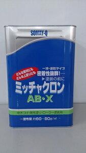 【送料無料】染めQテクノロジィミッチャクロンAB・X16L