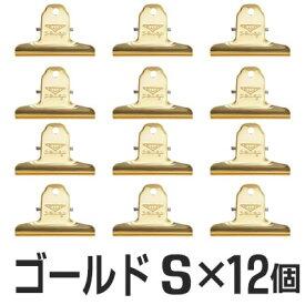 【12個セット】ペンコ クランピークリップ ゴールド Sサイズ DP142 クリップボード クリップ おしゃれ かっこいい 文具 金 アメリカ HIGHTIDE ハイタイド