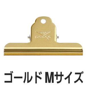 ペンコ クランピークリップ ゴールド Mサイズ DP144 クリップボード クリップ おしゃれ かっこいい 文具 金 アメリカ HIGHTIDE ハイタイド