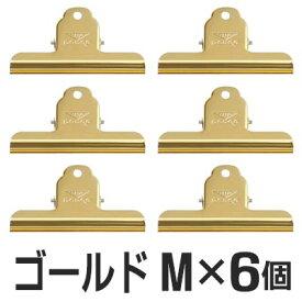 【6個セット】ペンコ クランピークリップ ゴールド Mサイズ DP144 クリップボード クリップ おしゃれ かっこいい 文具 金 アメリカ HIGHTIDE ハイタイド
