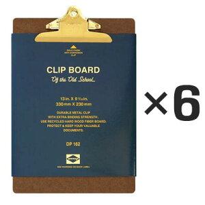 【6個セット】ペンコ クリップボード オールドスクール ゴールド A4 DP162 クリップホルダー クリップ バインダー おしゃれ かっこいい 文具 タテ 縦 ファイル アメリカ HIGHTIDE ハイタイド