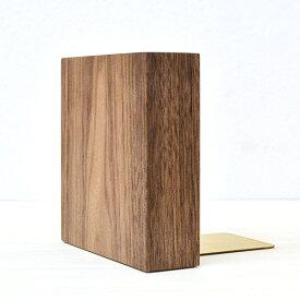 木製 ブックエンド ウォールナット WN-1 左右セット