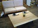 【送料無料】 タモ無垢材のナチュラルリビングテーブルW1200 120cm 高さ調節 ローテーブル カントリー 北欧風 サイド…