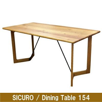 【SICURO シクロ】節ありオーク無垢材のテーブルDining Table 154
