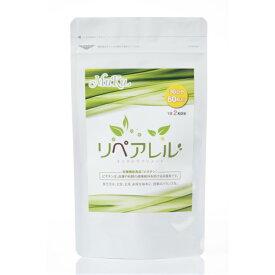 【公式】MuKu ムク リペアレル 60粒(約1ヵ月分) 栄養機能食品 ビオチン セラミド 乳酸菌 無添加 アトピー アレルギー 特定原材料不使用