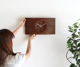 【時計 置き型 木製】旭川クラフト 工房 アームズ Shade Clock(シェイドクロック)