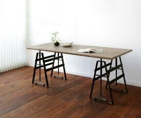 【無垢 ダイニングテーブル】旭川家具 ARTEM JAPAN(アルテムジャパン) Eterno(エテルノ) Adjustable Table(アジャスタブルテーブル)
