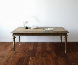 【無垢 ダイニングテーブル】旭川家具 ARTEM JAPAN(アルテムジャパン) Noble(ノーブル) Grace Table(グレーステーブル)