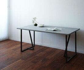 【無垢 ダイニングテーブル】旭川家具 ARTEM JAPAN(アルテムジャパン) Noble(ノーブル) Slant Table(スラントテーブル)
