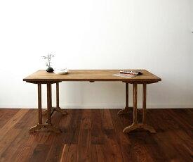 【無垢 ダイニングテーブル】旭川家具 ARTEM JAPAN(アルテムジャパン) Noble(ノーブル) Trestle Table(トレッスルテーブル)