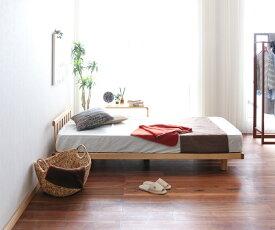 【無垢 ベッド】旭川家具 木と暮らしの工房 ベッド