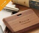 【名入れ 木製】名入れ・レーザー刻印 ※加工に最大3日間のお時間を頂きます。