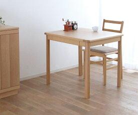 【天然木 ダイニングテーブル】旭川家具 メーベルトーコー MARCH(マーチ) テーブル