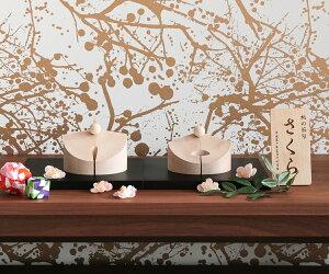 【雛人形 木製 コンパクト モダン】旭川クラフト T.MOTOI(ティー・モトイ) HINANINGYO(ヒナニンギョウ)MHI-01
