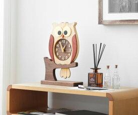 【時計 置き型 木製】旭川クラフト 工房 ペッカー F60-A ふくろう時計(置き型)
