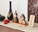 【雛人形 木製 コンパクト おしゃれ】旭川クラフト ササキ工芸 木製ひな人形 Aセット