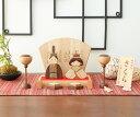 【雛人形 木製 コンパクト おしゃれ】旭川クラフト ササキ工芸 木製ひな人形 DXセット