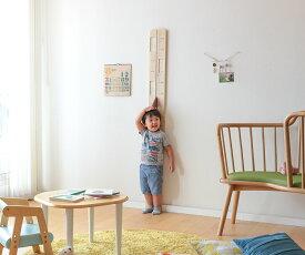 【身長計 子供 木製 壁掛け】旭川クラフト ササキ工芸 のびのび身長計