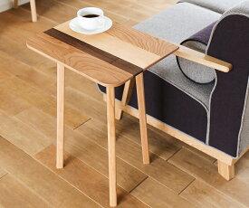 【無垢 サイドテーブル】旭川家具 大雪木工 トリコ 45サイドテーブル