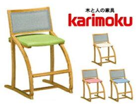 カリモク 【カリモクチェア】木製チェア 学習チェア XT2401 2020 学習机 学習デスク 高さ調節
