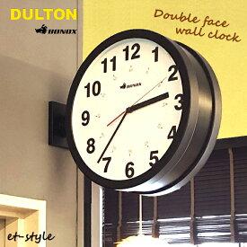 ダルトン ダブルフェイス 時計 ウォールクロック 壁付け Double face wall clock ブラック あす楽 在庫 インテリア おしゃれ 壁掛け