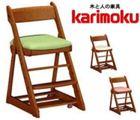 カリモク 【カリモクチェア】木製チェア 学習チェア XT0901 2020 学習机 学習デスク 高さ調節