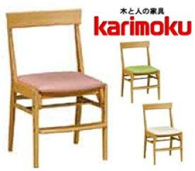 カリモク 【カリモクチェア】木製チェア 学習チェア XT0611 2020 学習机 学習デスク 高さ調節
