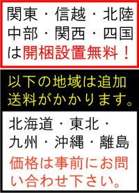 シモンズマットレス【プレミアム/カスタムロイヤル/Sサイズ/AA16021】シングルSIMMONS腰痛ホテル人気