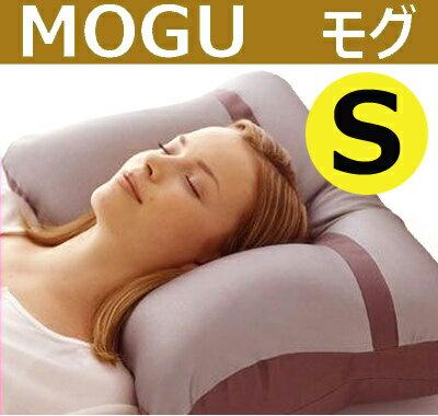 ■超得■ポイント最大43倍企画!(10/19〜10/26)MOGU モグ メタルモグピロー S 枕 ビーズ 誕生日 ギフト