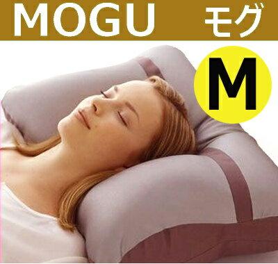 ■超得■ポイント最大43倍企画!(10/19〜10/26)MOGU モグ メタルモグピロー M 枕 ビーズ 誕生日 ギフト