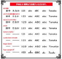 ■超得■et-styleサンキュSALE開催!(9/29-10/11)コースター小物置きセット木製ウォールナット無垢材ギフト木製雑貨花柄名入れメッセージプレゼント