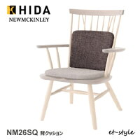 飛騨産業【ニューマッキンレイ】NM266A