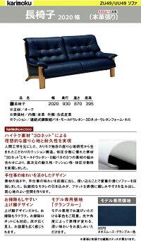 長椅子(2020幅)【ZU4903