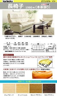 長椅子(1980幅)【ZT7303