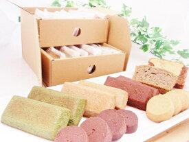 【低糖質スイーツ】おからの焼き菓子セット引き出し2段タイプ☆砂糖不使用!ダイエット中の方や、健康志向の方にオススメ!ギフトにも。