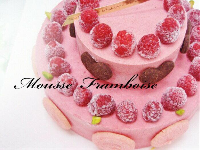 【糖質制限・低糖質スイーツ】ラズベリームース6号(18cm)サイズ。メタボの方やダイエット中の方にオススメ!【砂糖不使用】ヘルシースイーツ。お誕生日ケーキに。
