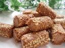 【糖質0.19g!糖質制限・低糖質スイーツ】低糖質アーモンドチョコレート15粒入り。糖質制限中の方、ダイエット中の方…