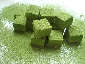 【糖質0.06g!糖質制限・低糖質スイーツ】低糖質宇治抹茶生チョコ。糖質制限中の方、ダイエット中の方にオススメ!