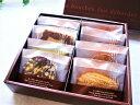 【低糖質・糖質制限】低糖質焼き菓子セット☆8個入り。送料無料!砂糖不使用!ダイエット中の方や、健康志向の方にオ…