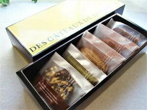 【低糖質・糖質制限】低糖質焼き菓子セット☆5個入り。砂糖不使用!ダイエット中の方や、健康志向の方にオススメ!ギフトにも。