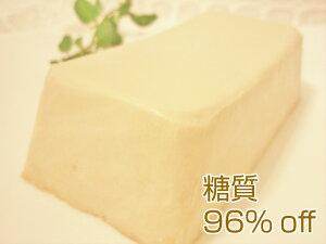 【送料無料☆糖質96%off!】低糖質スイーツ。半熟チーズケーキ(16cm)糖質制限中の方やダイエット中の方にオススメ☆小麦粉不使用。