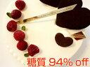 【糖質94%off!】低糖質・糖質制限スイーツ☆ラズベリーのバースデーケーキ5号(15cm)サイズ/お誕生日ケーキ☆メタ…
