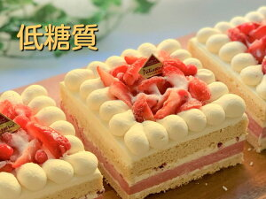 【糖質94%off!】低糖質・糖質制限スイーツバースデーケーキ11cm/お誕生日ケーキ☆メタボの方やダイエット中の方にオススメ!【砂糖不使用】ヘルシースイーツ。