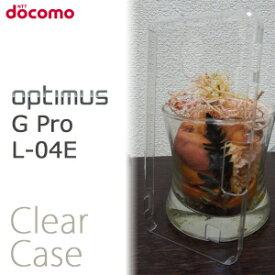 【超軽量】 スマホケース クリアケース 送料無料 【クール】 Optimus L-04E クリアスマホ ハードdocomo カバー ケース スマートフォン・タブレット スマートフォン・携帯電話用アクセサリー ケース・カバー